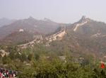 Volksrepublik China - Große Mauer